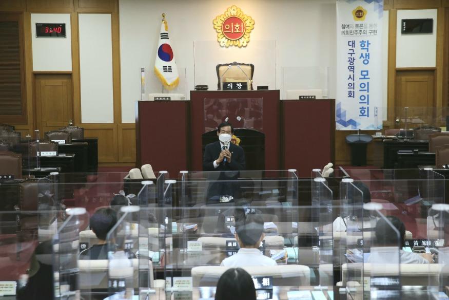20210915_대구시의회 학생 모의의회 (1).jpg